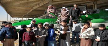 أكثر من 25 طالباً يزورون مقر تدريب سرب «الصقور السعودية»